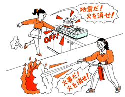 prevention of fires